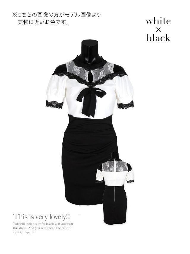 マネキン着用の新作韓国キャバドレス