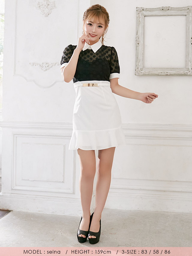 聖菜が着る韓国ドレス