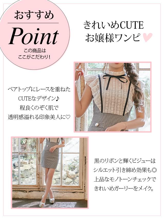 韓国ドレスの商品詳細