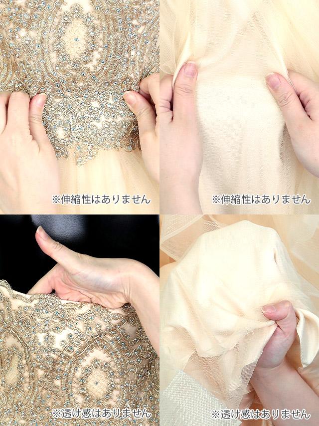 LAブランド直輸入 ゴールド刺繍ビジューベアボリュームオーガンジーAラインロングドレス