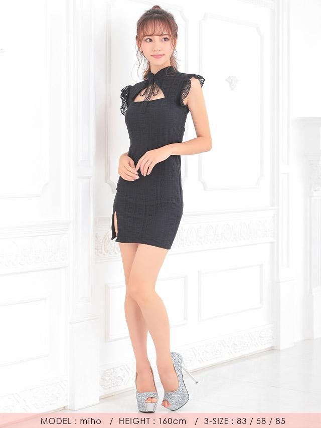 ハイネックリボンオールレースタイトスリットミニドレス