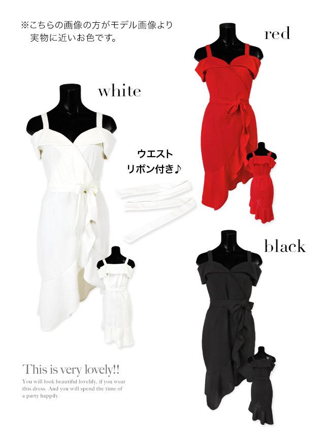 ウエストリボンオープンショルダーラップ風スカートミニドレス
