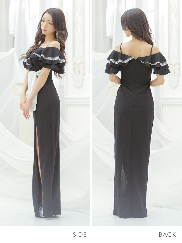 ティアードフリルタイトスリットロングドレス