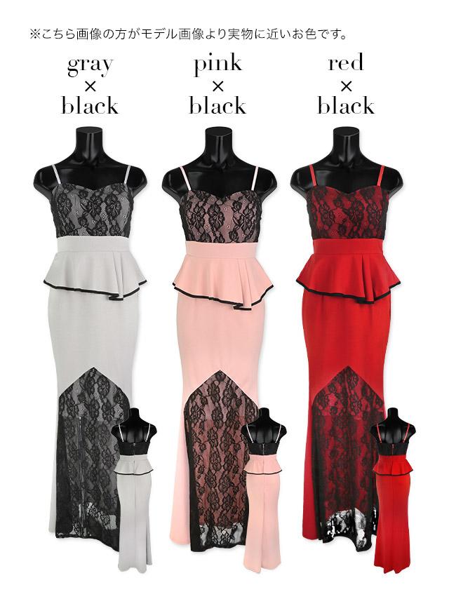 ブラックレース切り替えペプラムキャミロングドレス