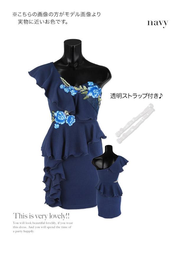 フリルワンショルダーペプラムフラワー刺繍タイトミニドレスのカラー