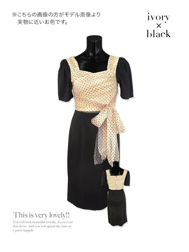 ドットシアーウエストリボン切り替えスリットミディアムドレスのカラーバリエーション