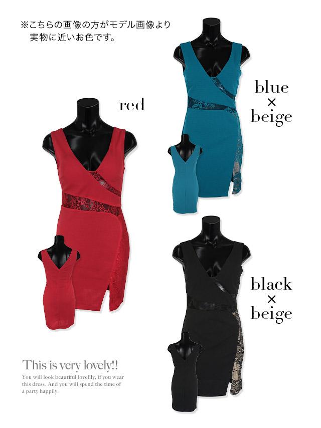 フラワー刺繍レース切り替えワンカラーサイドスリットタイトミニドレス