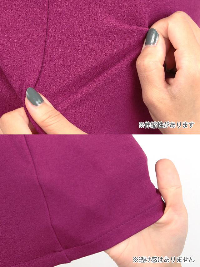 スカラップレースキャミウエストカットアウトタイトミニドレスの商品詳細