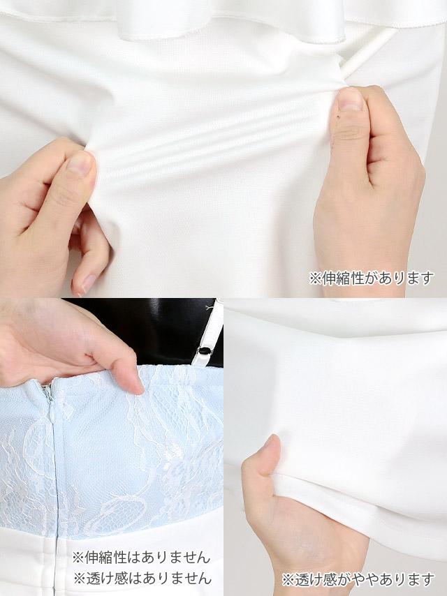 キャバドレスの商品詳細
