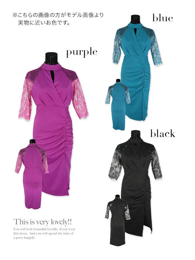 スカラップレース切り替えチョーカーネックデザインスリットミディアムドレス