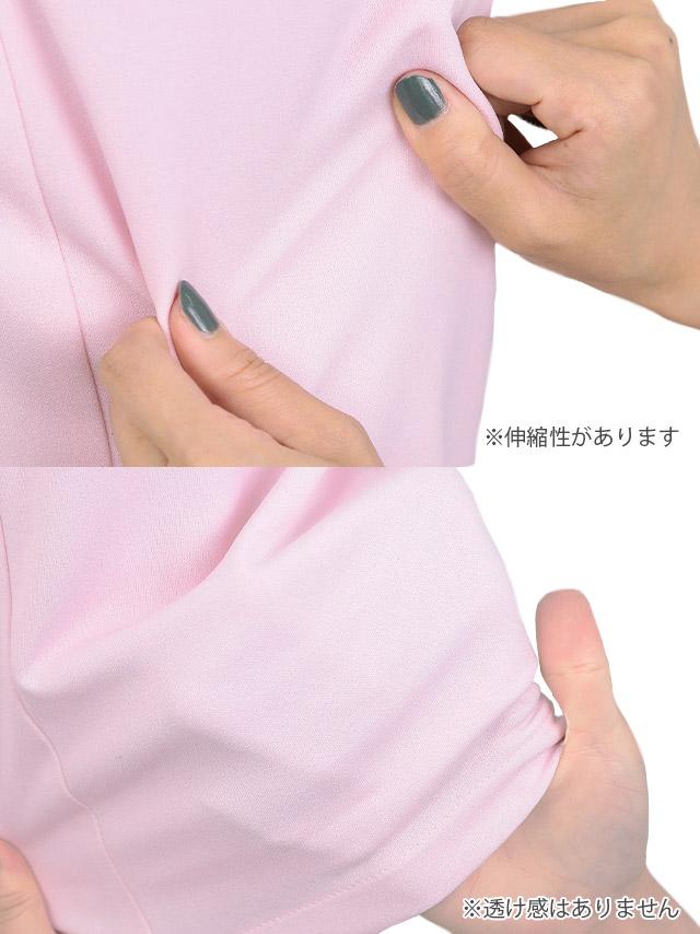 編み上げスカラップレース切り替えペプラムミニドレスの商品詳細