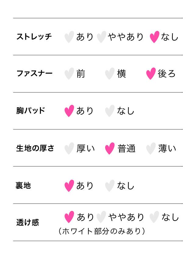 新作韓国キャバドレスのスペック表