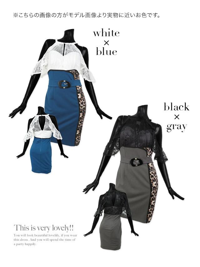 マネキン着用の新作キャバドレス