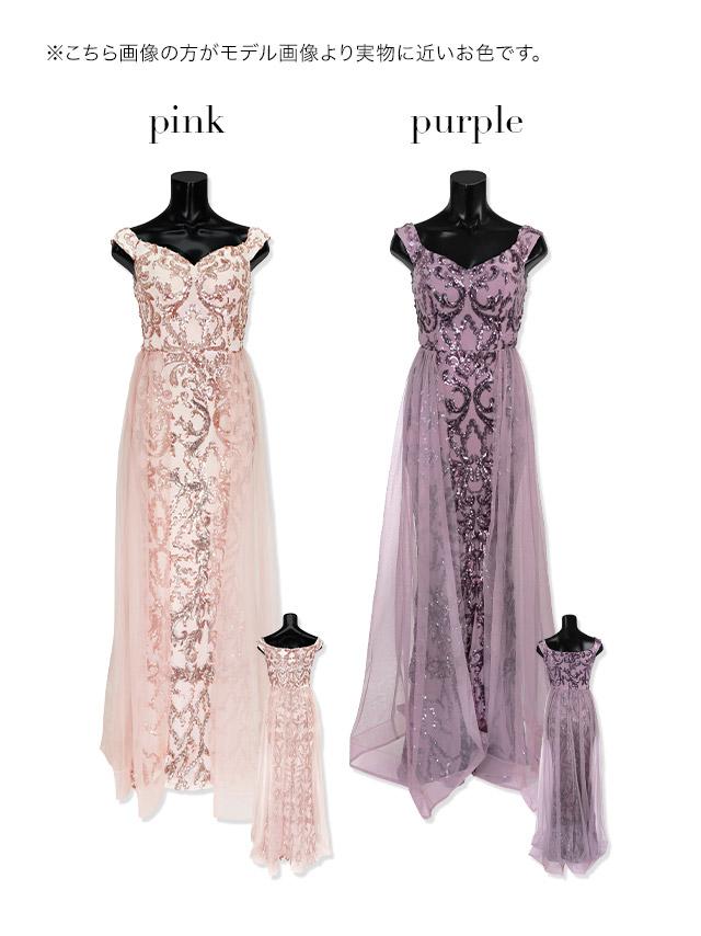 LAブランド直輸入 レイヤードチュール総スパンコール刺繍デザインマーメイドゴージャスロングドレス