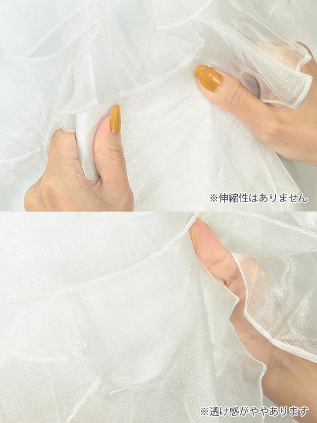 LAブランド直輸入 ビジューワンポイントふわふわシフォンベアミニドレスの商品詳細