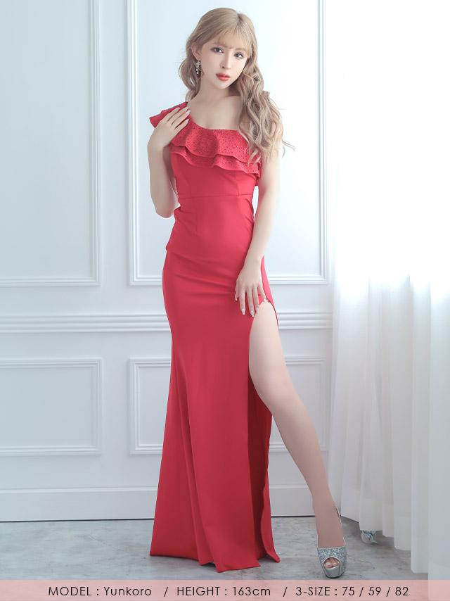 フリルワンショルダータイトロングファスナードレス