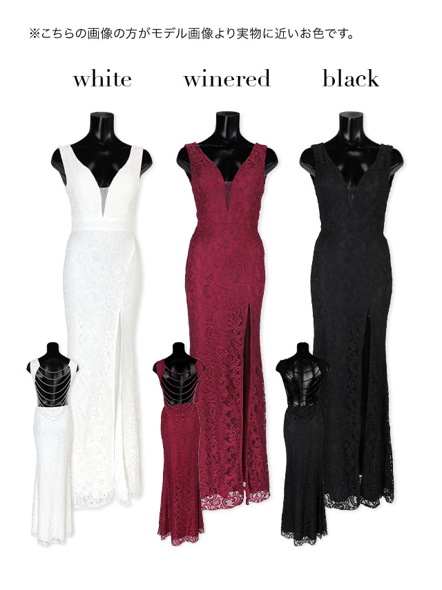 バックビジューデザインロングスリットタイトドレスのカラーバリエーション