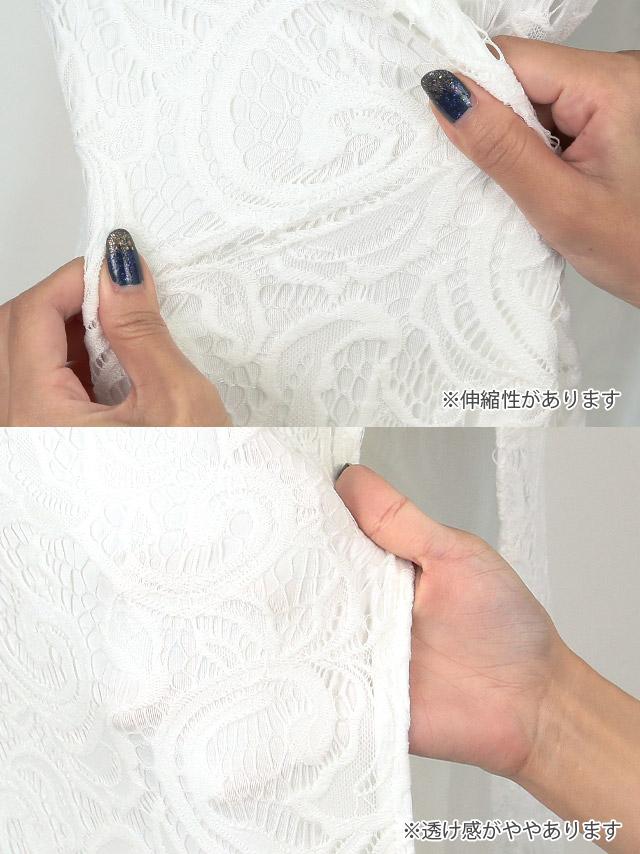 バックビジューデザインロングスリットタイトドレスの商品詳細