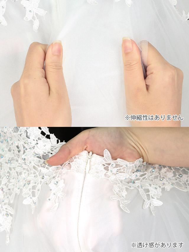 フラワー刺繍レースAラインチュールロングドレス