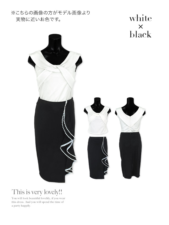 バイカラーデザインツーピースミディ丈ドレスのカラーバリエーション