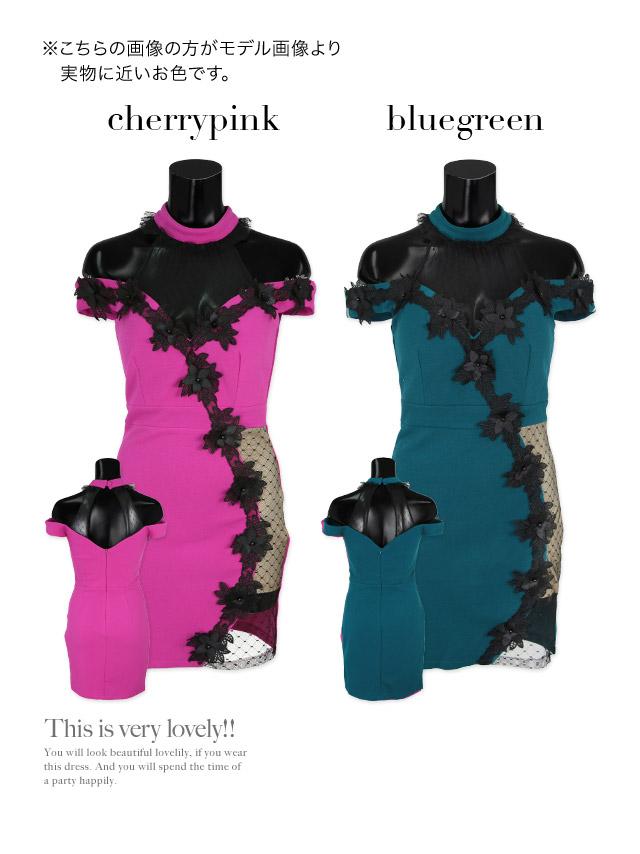 ハイネックオープンショルダーフラワー刺繍シアー切り替えタイトミニドレスのカラーバリエーション