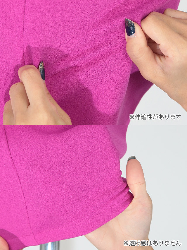 ハイネックオープンショルダーフラワー刺繍シアー切り替えタイトミニドレスの商品詳細