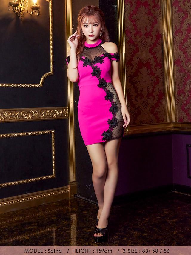 ハイネックオープンショルダーフラワー刺繍シアー切り替えタイトミニドレス