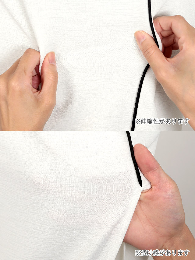 韓国ドレス シアーベルスリーブリボンパイピングデザインミディアムスリットドレス