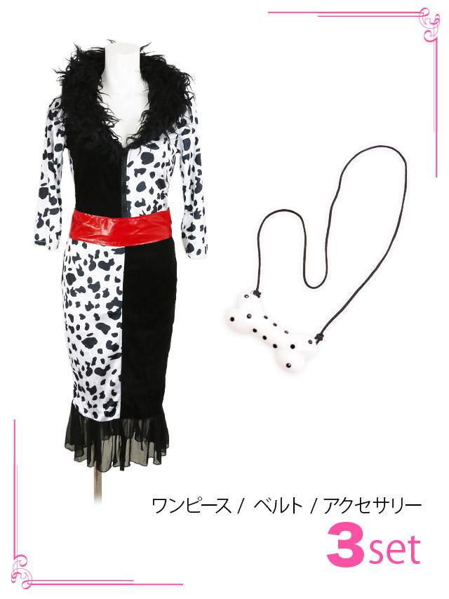 tika ティカ コスプレ 衣装 costume ダルメシアン animal クルエラ