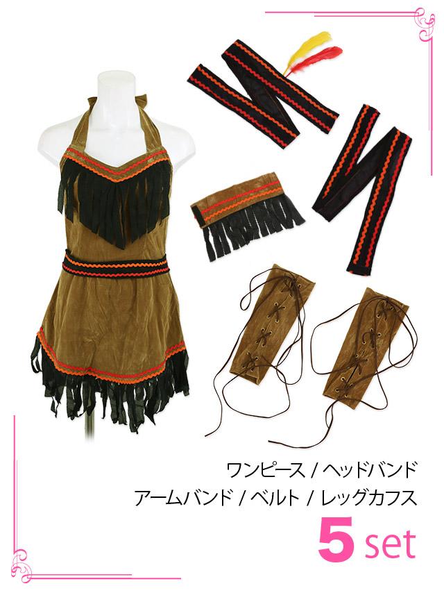 tika ティカ コスプレ 衣装 costume 民族 インディアン セクシー