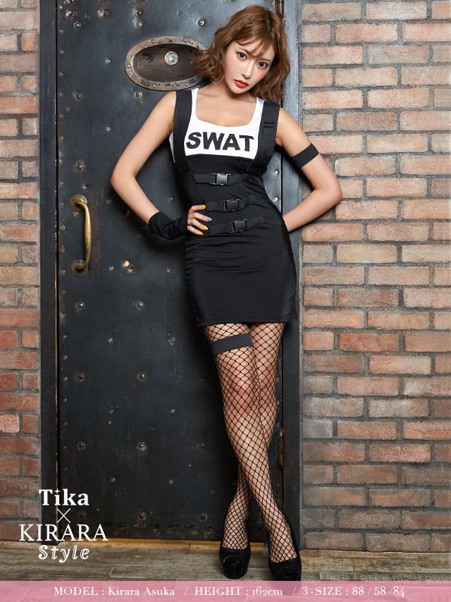 tika ティカ コスプレ 衣装 costume ポリス SWAT ミニスカート 可愛い 明日花キララ セクシー