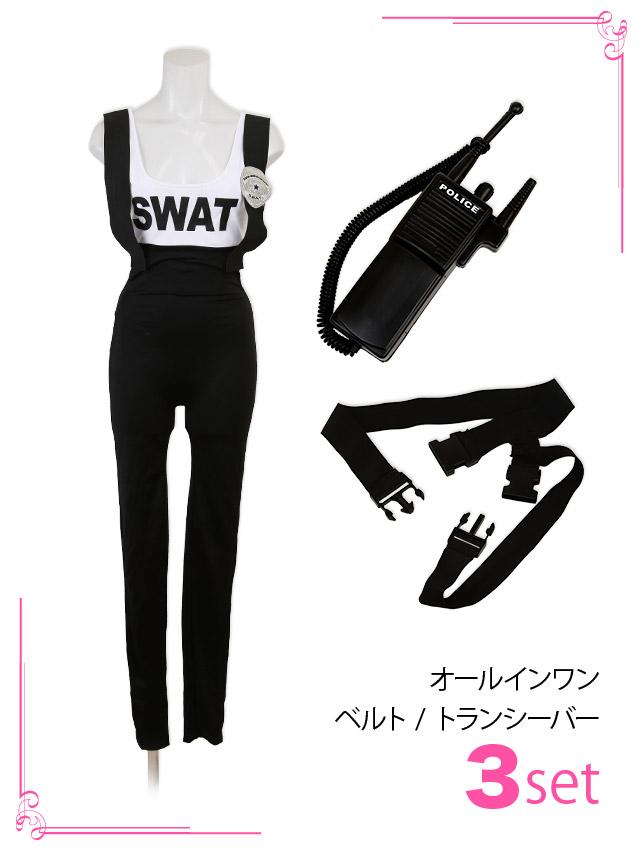 tika ティカ コスプレ 衣装 costume ポリス SWAT 警察 セクシー