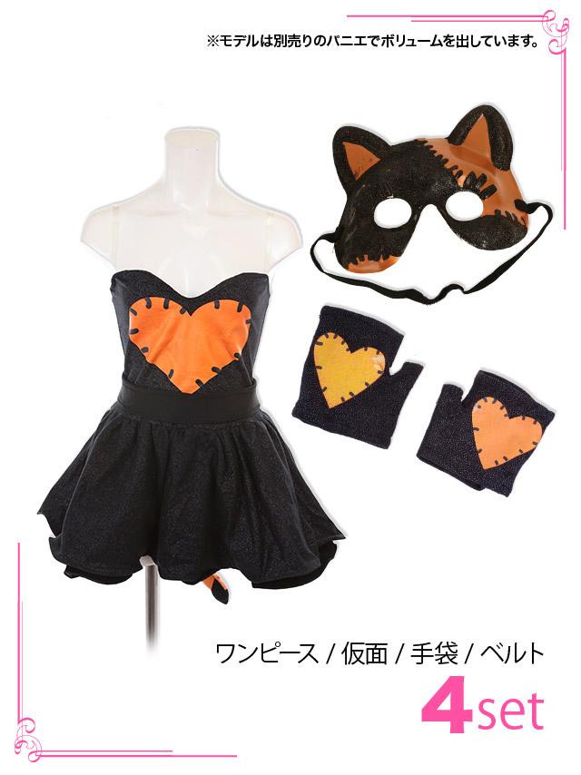 tika ティカ コスプレ 衣装 costume 猫 ネコ キャット cat アニマル 可愛い