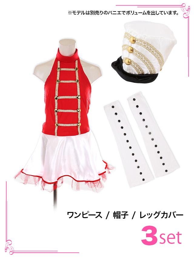 tika ティカ コスプレ 衣装 costume 兵士 おもちゃ ブリキの兵士 ダンス衣装 可愛い