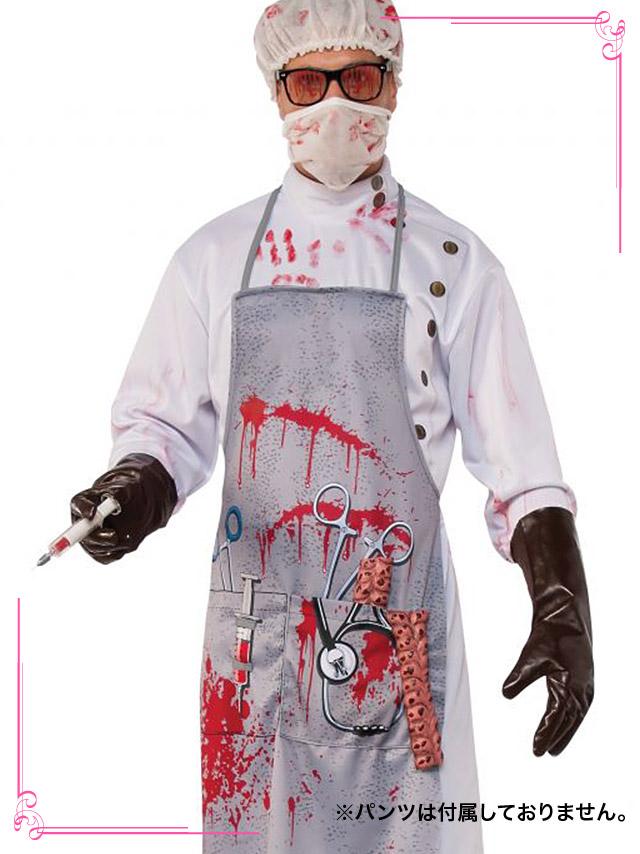 tika ティカ コスプレ 衣装 costume メンズ Blood Splattered Doctor