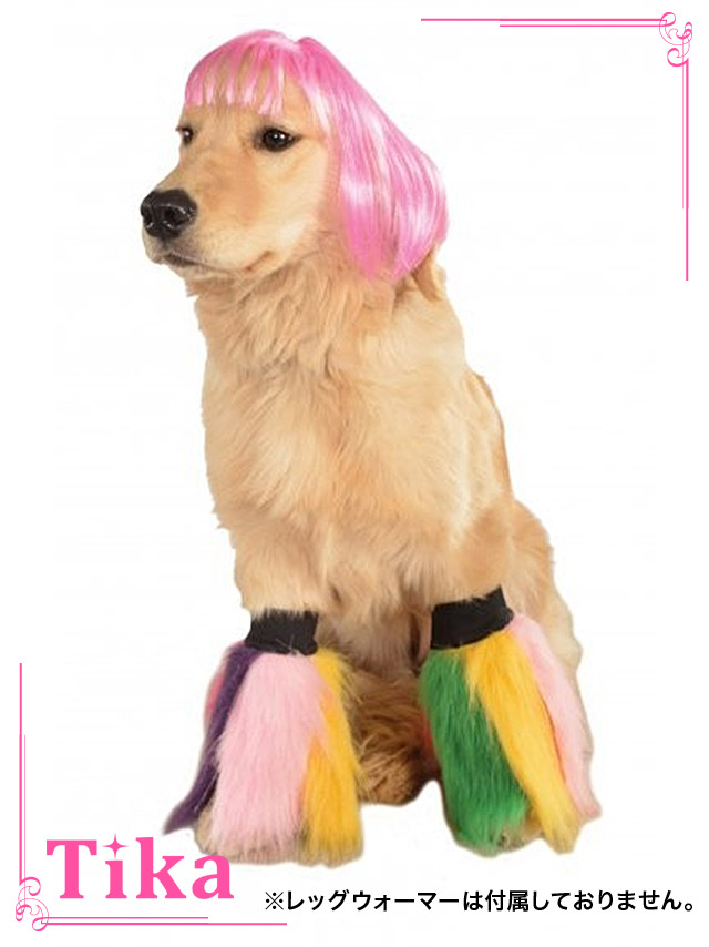 tika ティカ コスプレ 衣装 costume ペット ドッグウェア ウィッグ 犬