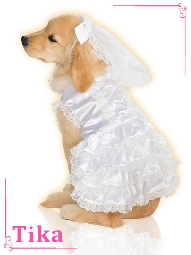 tika ティカ コスプレ 衣装 costume ペット ドッグウエディングドレス 可愛い