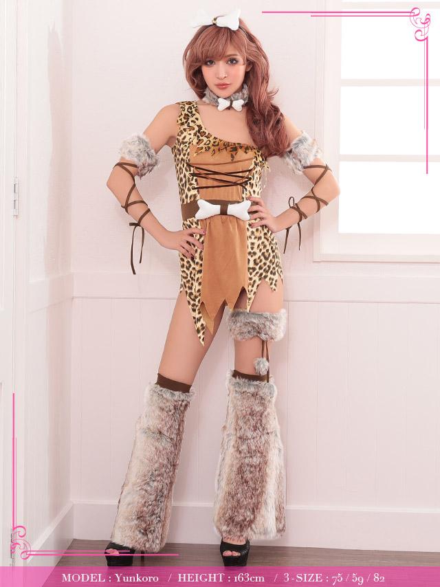 コスプレ 衣装 costume ターザン 原始人 セクシー