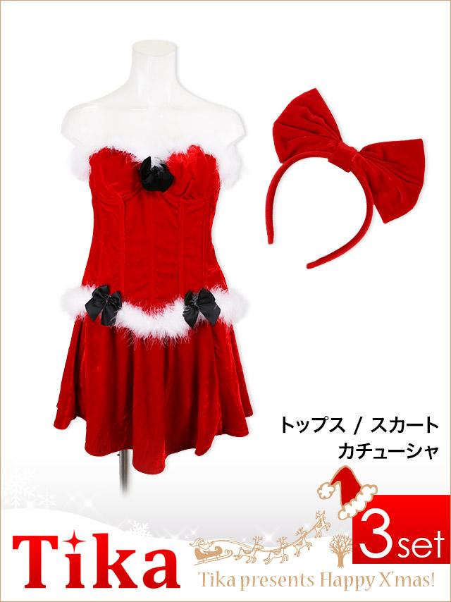 tika ティカ コスプレ 衣装 costume クリスマス 衣装 サンタ 可愛い