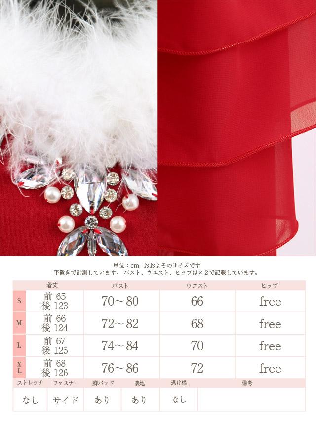 tika ティカ コスプレ 可愛い セクシー 衣装 サンタ コスチューム coutume クリスマス サイズ表