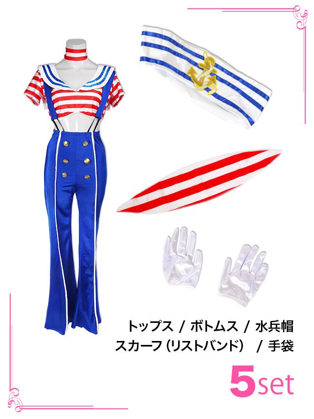 コスプレ 衣装 costume マリン 水兵 ボーダー セクシー
