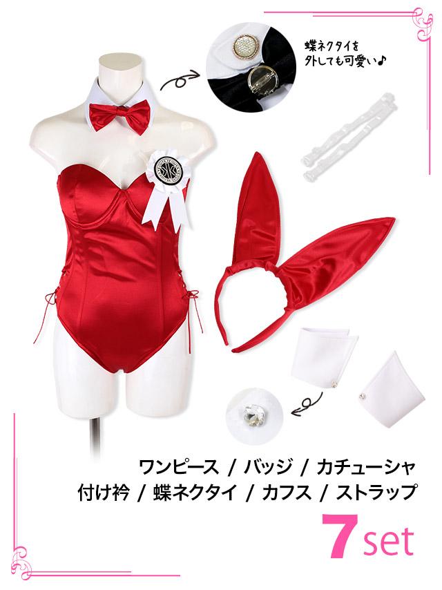 tika ティカ コスプレ 衣装 costume bunny バニーガール お揃い 可愛い