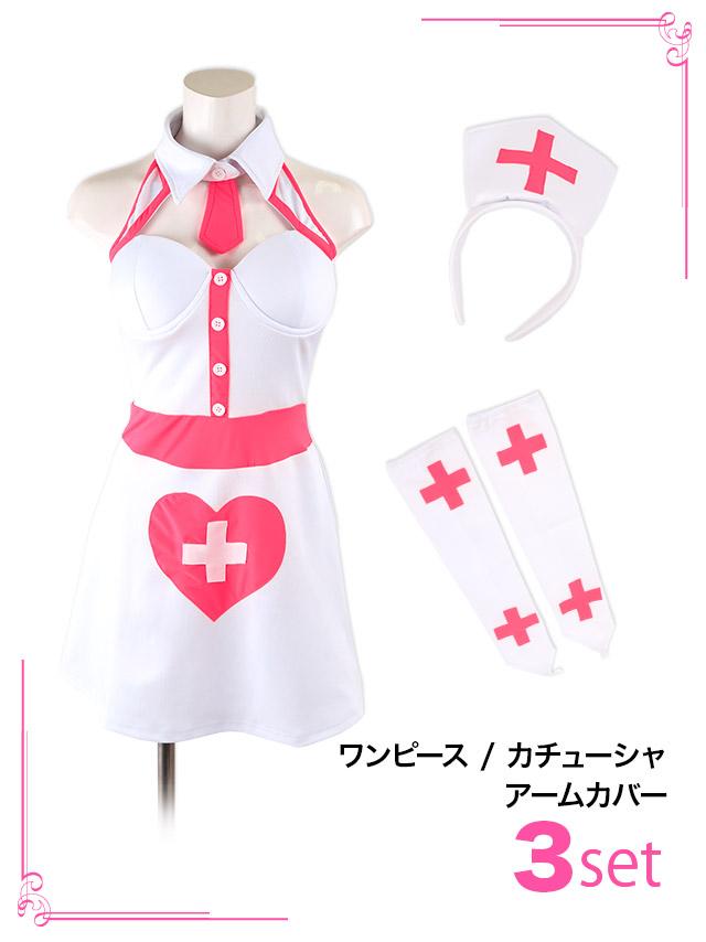 tika ティカ コスプレ 衣装 costume 看護婦 お揃い ナース 可愛い