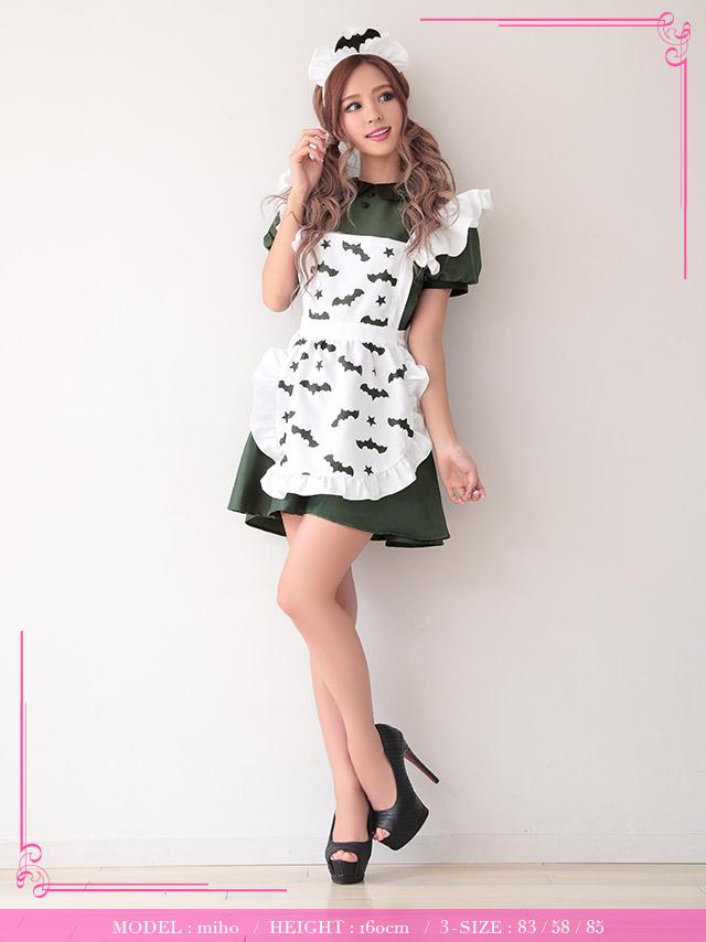 tika ティカ コスプレ 衣装 costume ホラー ゾンビ メイド 家政婦