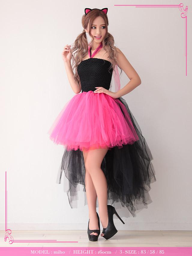 tika ティカ コスプレ 衣装 costume Cute キャット 猫 チュチュ 可愛い
