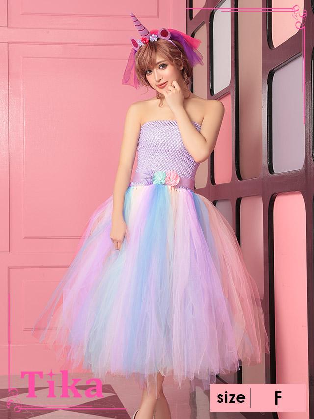 tika ティカ コスプレ 衣装 costume Cute ユニコーン ファンタジー チュチュ 可愛い