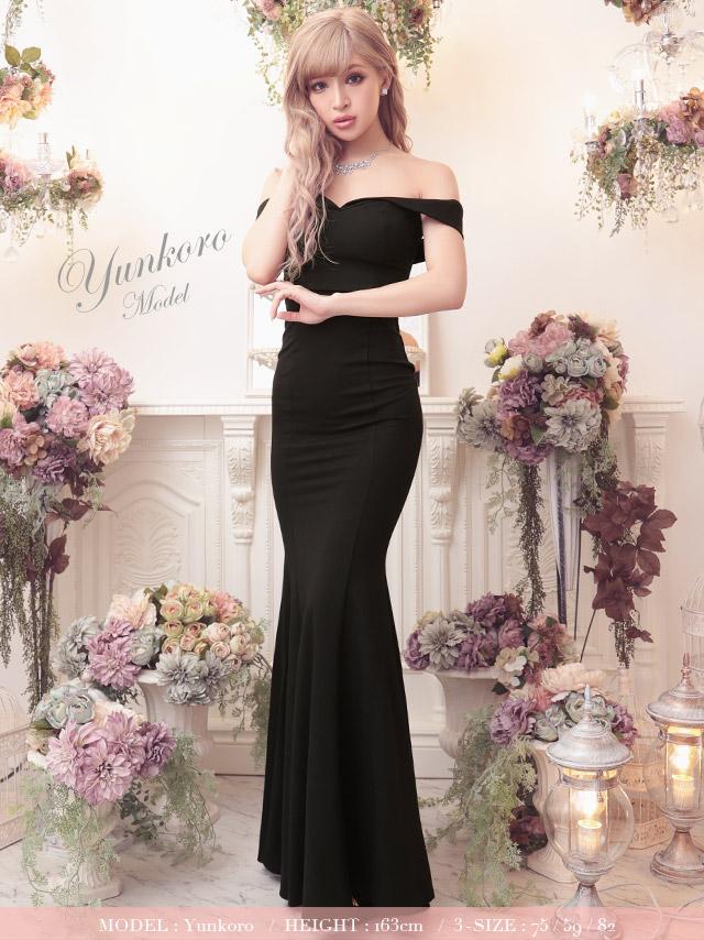 オフショルマーメードロングドレス (ホワイト/ピンク/チェリーピンク/レッド/ブルー/パープル/ブラック) (Sサイズ/Mサイズ/Lサイズ/XLサイズ)
