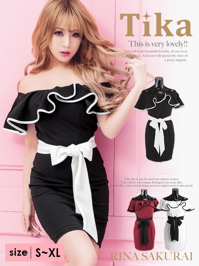 バイカラーフリルオフショルウエストリボンタイトドレス (ホワイト/ワインレッド/ブラック) (Sサイズ/Mサイズ/Lサイズ/XLサイズ)