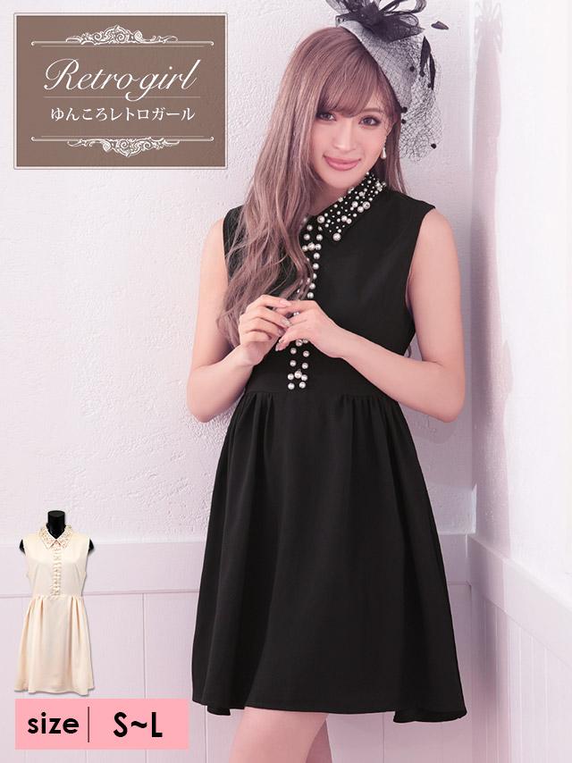 パール×ビジューライン襟デザインAラインフレアミニドレス (ベージュ/ブラック) (Sサイズ/Mサイズ/Lサイズ)