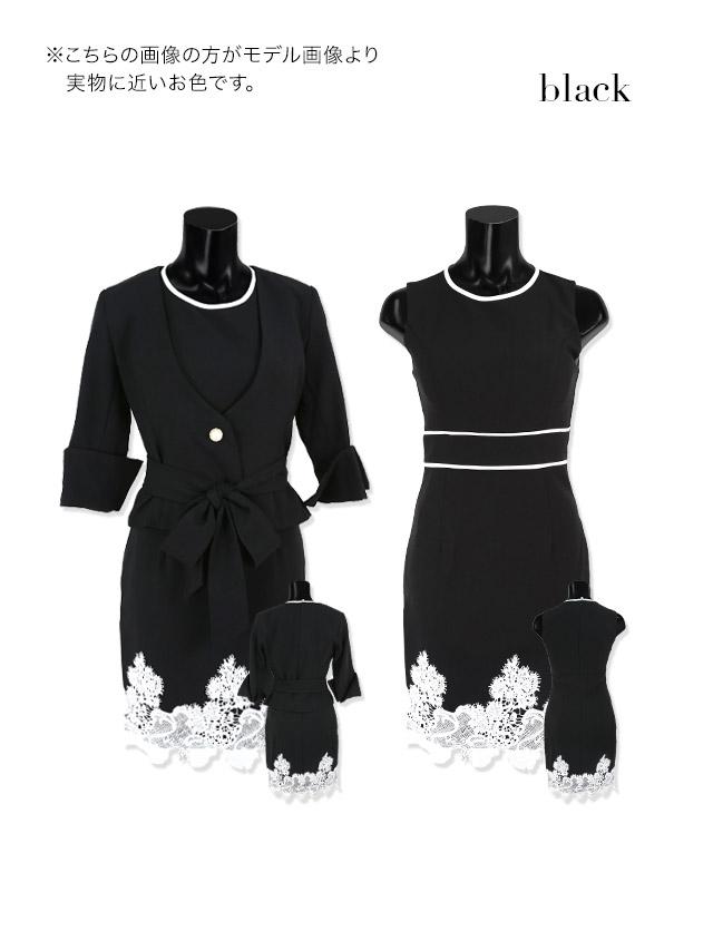 新作セットアップスーツドレスのカラーバリエーション